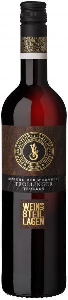 Trollinger trocken 0,75 L Wein aus Steillagen - Felsengartenkellerei
